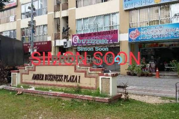 For Rent Shop at Amber Business Plaza 1, Ampang Freehold Unfurnished 0R/0B 1.98k