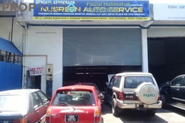 For Sale Shop at Senawang Industrial Park, Senawang Freehold Unfurnished 1R/1B 380k