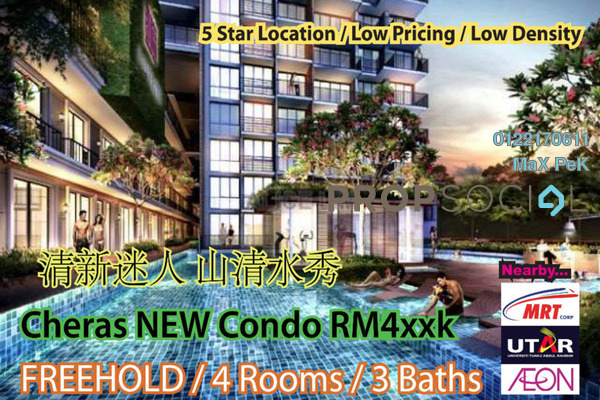 For Sale Condominium at Iris Residence, Bandar Sungai Long Freehold Unfurnished 3R/2B 433k
