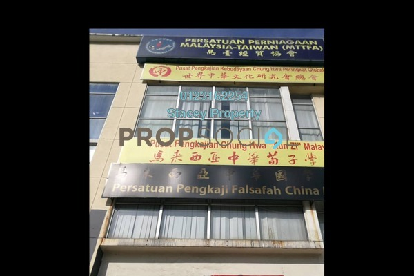 For Rent Shop at Warisan Cityview, Cheras Freehold Unfurnished 0R/0B 5.5k