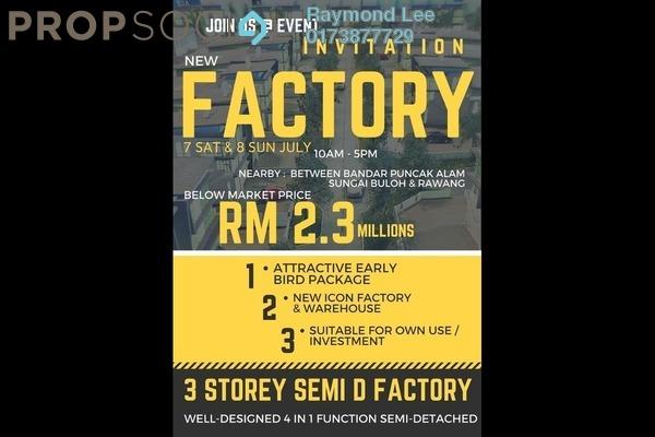 For Sale Factory at Nouvelle Industrial Park, Kota Puteri Leasehold Unfurnished 0R/7B 2.3m