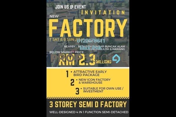 For Sale Factory at Nouvelle Industrial Park, Kota Puteri Freehold Unfurnished 0R/7B 2.3m