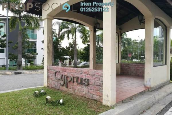 For Sale Terrace at USJ Heights, UEP Subang Jaya Freehold Semi Furnished 8R/8B 2.5m