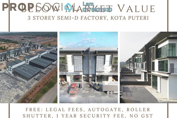 For Sale Factory at Nouvelle Industrial Park, Kota Puteri Leasehold Unfurnished 0R/7B 2.32m