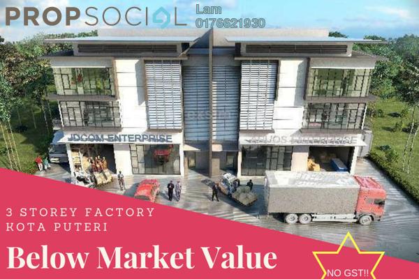 For Sale Factory at Nouvelle Industrial Park, Kota Puteri Leasehold Unfurnished 0R/7B 2.34m