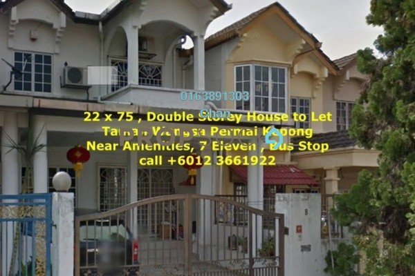 For Rent Terrace at Taman Wangsa Permai, Kepong Freehold Unfurnished 4R/3B 1.6k