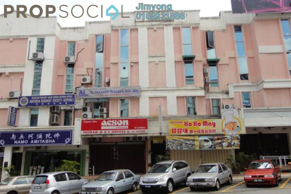 For Sale Office at Medan Putra Business Centre, Bandar Menjalara Freehold Semi Furnished 0R/1B 230k