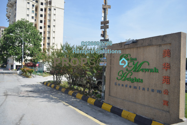 For Rent Condominium at Pandan Mewah Heights, Pandan Indah Freehold Unfurnished 3R/2B 1.2k
