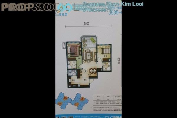 For Sale Condominium at Danga View, Danga Bay Leasehold Fully Furnished 2R/2B 788k