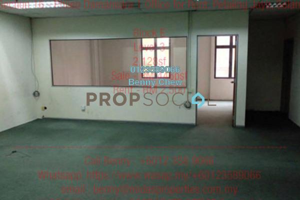 For Sale Office at Phileo Damansara 1, Petaling Jaya Freehold Semi Furnished 0R/0B 950k