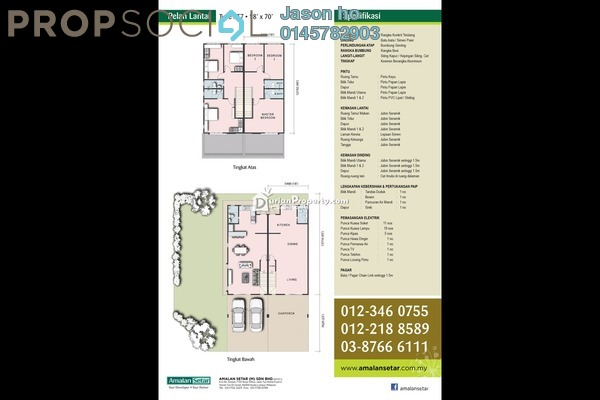 For Sale Terrace at Alamanda Parklands, Rawang Freehold Unfurnished 4R/4B 392k