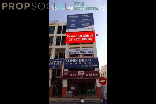 For Rent Office at Metro Prima, Kepong Freehold Unfurnished 0R/2B 1.8k