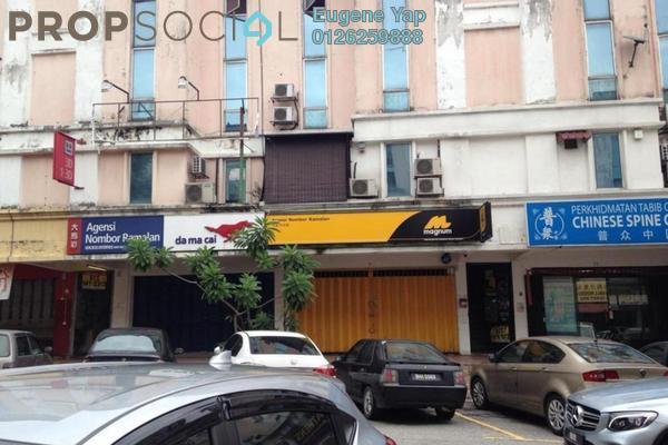 For Sale Office at Medan Putra Business Centre, Bandar Menjalara Freehold Unfurnished 0R/0B 200k