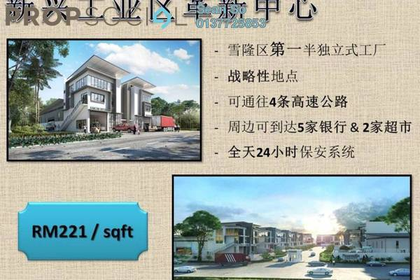 For Sale Factory at Nouvelle Industrial Park, Kota Puteri Leasehold Semi Furnished 0R/7B 2.93m