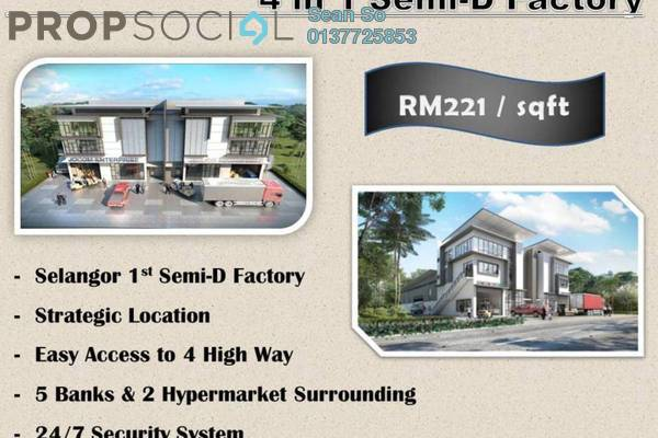 For Sale Factory at Nouvelle Industrial Park, Kota Puteri Leasehold Semi Furnished 0R/7B 2.94m