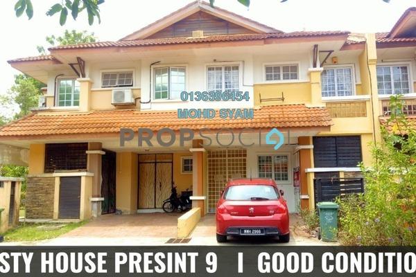 For Sale Terrace at Precinct 9, Putrajaya Freehold Unfurnished 4R/3B 680k