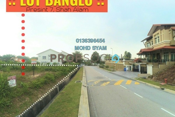 For Sale Land at Section 7, Shah Alam Freehold Unfurnished 0R/0B 1.18m