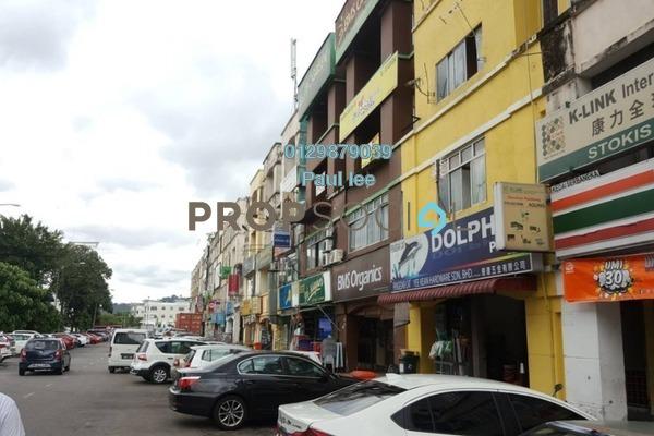 For Sale Shop at Puchong Utama Industrial Park, Bandar Puchong Utama Freehold Semi Furnished 6R/8B 1.98m