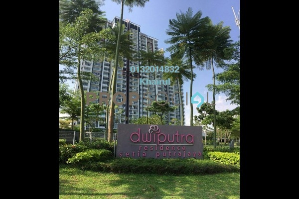 For Sale Condominium at Dwiputra Residences, Putrajaya Freehold Unfurnished 3R/2B 430k