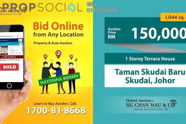 For Sale Terrace at Taman Skudai Baru, Skudai Freehold Unfurnished 0R/0B 150k