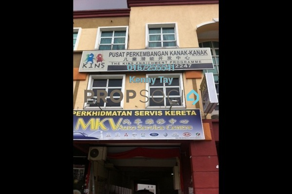 For Rent Office at Laman Rimbunan, Kepong Freehold Semi Furnished 0R/0B 1.4k