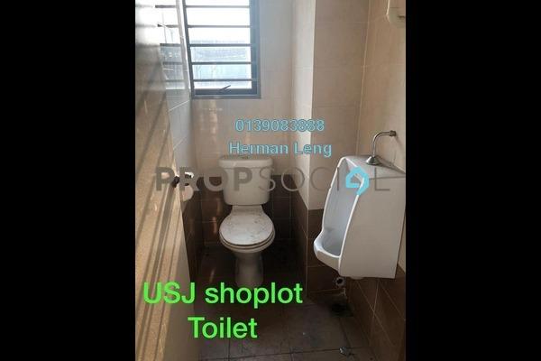 Male toilet 9kkzmwsdcsgzxcdxrpns small