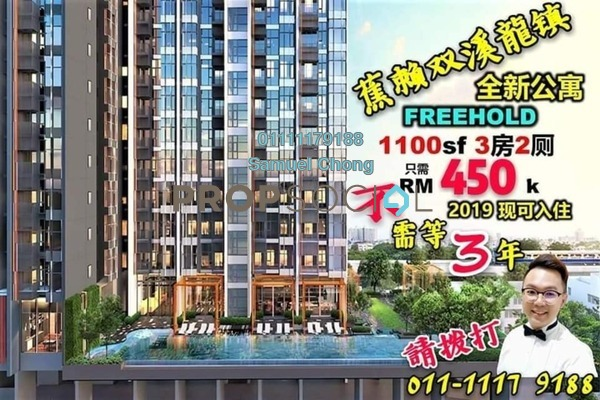 For Sale Condominium at Iris Residence, Bandar Sungai Long Leasehold Unfurnished 3R/2B 450k