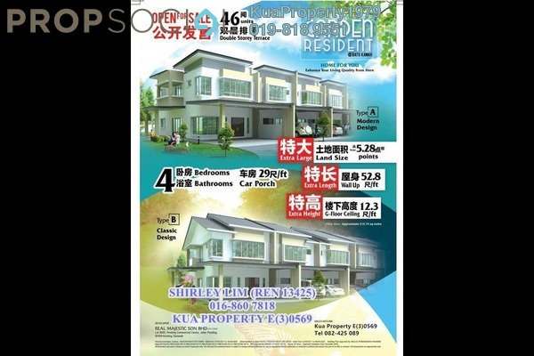 For Sale Terrace at Batu Kawa, Kuching Leasehold Unfurnished 4R/4B 528k