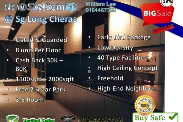 For Sale Serviced Residence at Alstonia Residence, Bandar Sungai Long Freehold Unfurnished 3R/3B 678k