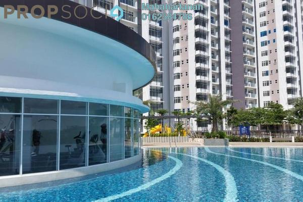 For Sale Condominium at Dwiputra Residences, Putrajaya Freehold Unfurnished 3R/2B 465k