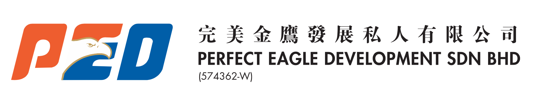 Developed By Perfect Eagle Development Sdn Bhd