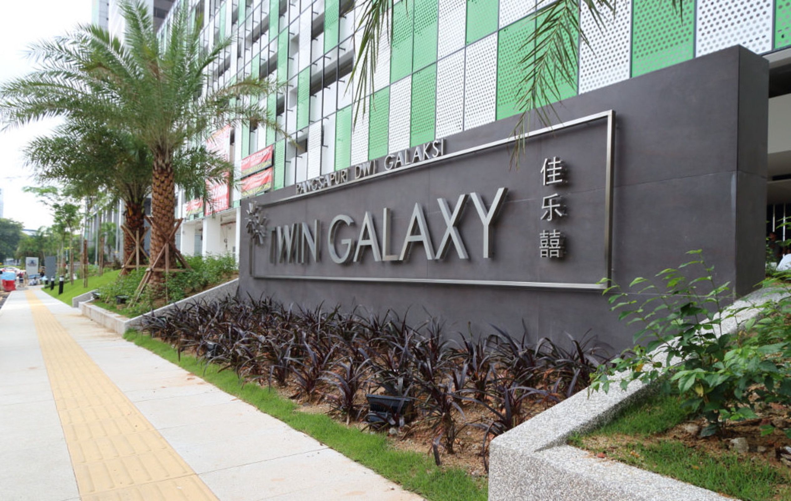 Johor bahru house for sale twin galaxy 5