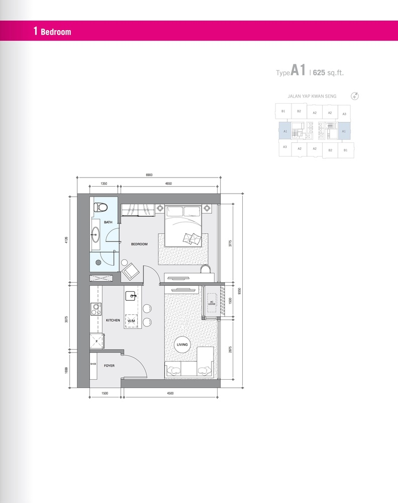Star Residences Star Residences 1 - Type A1 Floor Plan
