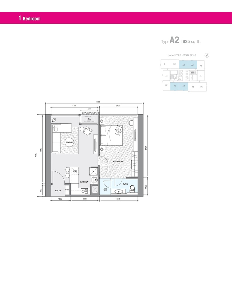 Star Residences Star Residences 1 - Type A2 Floor Plan