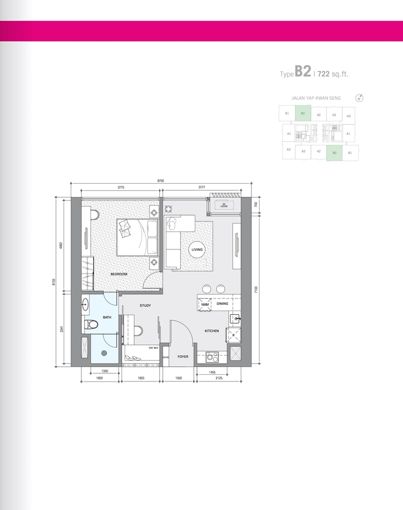 Star Residences Star Residences 1 - Type B2 Floor Plan