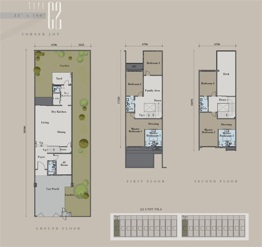 The Andes Villa Terrace - Type C2 Floor Plan