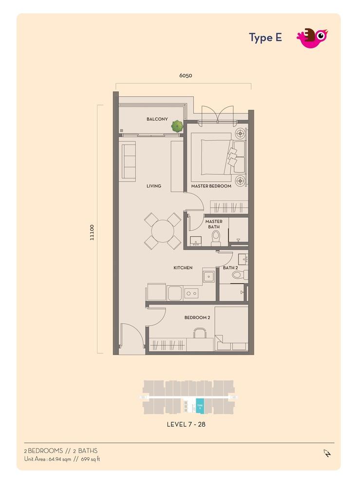 Residency V Type E Floor Plan