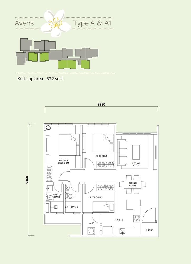 Vista Mahogani Aven Floor Plan