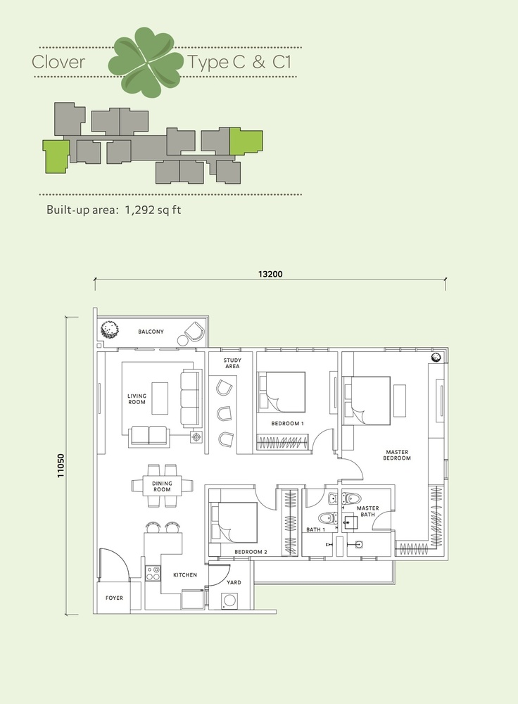 Vista Mahogani Clover Floor Plan