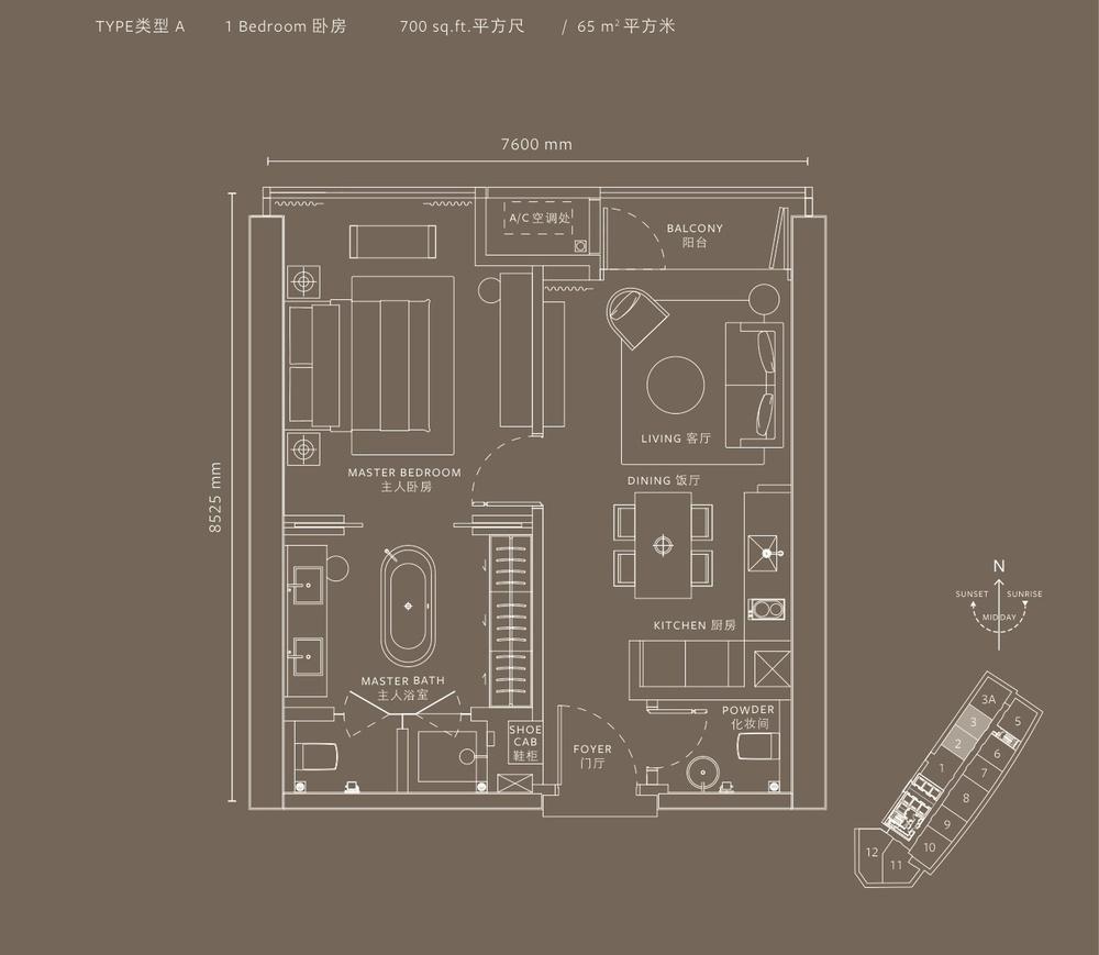 YOO8 serviced by Kempinski @ 8 Conlay Type A Floor Plan
