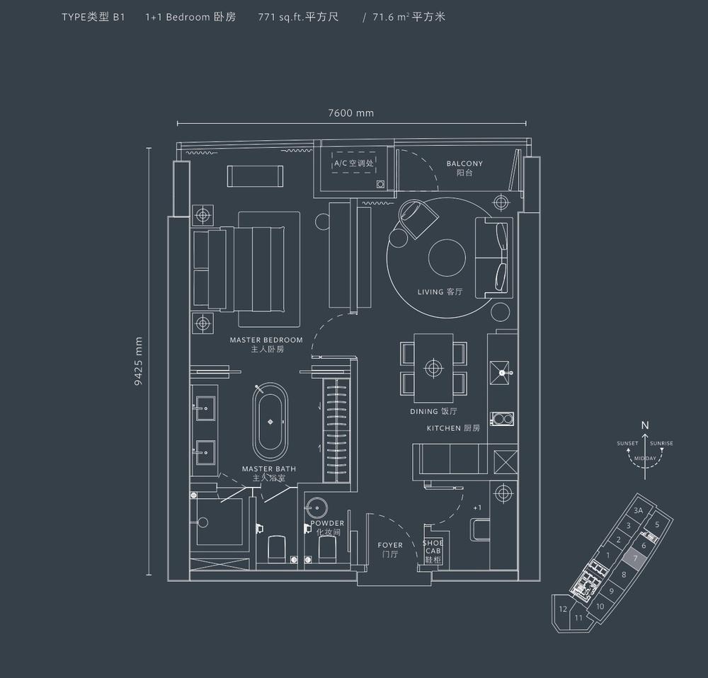 YOO8 serviced by Kempinski @ 8 Conlay Type B1 Floor Plan