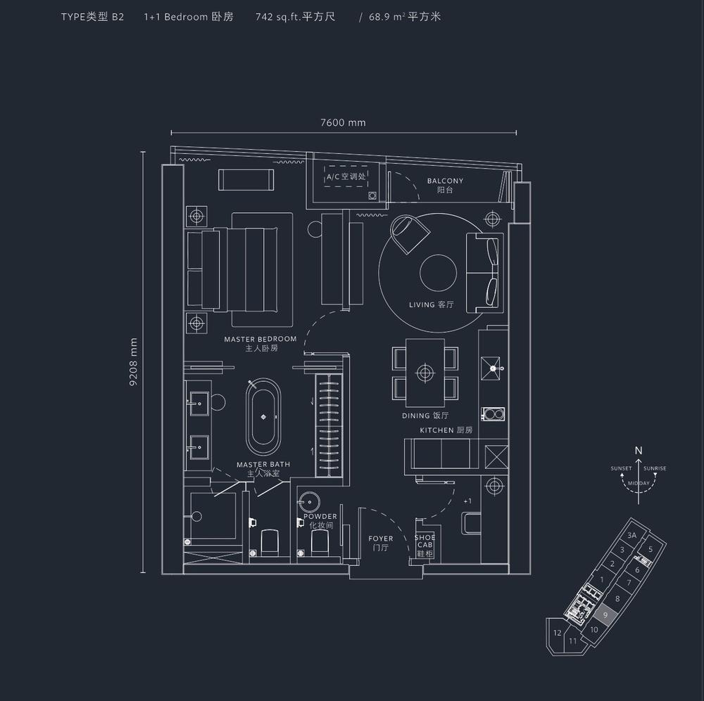 YOO8 serviced by Kempinski @ 8 Conlay Type B2 Floor Plan