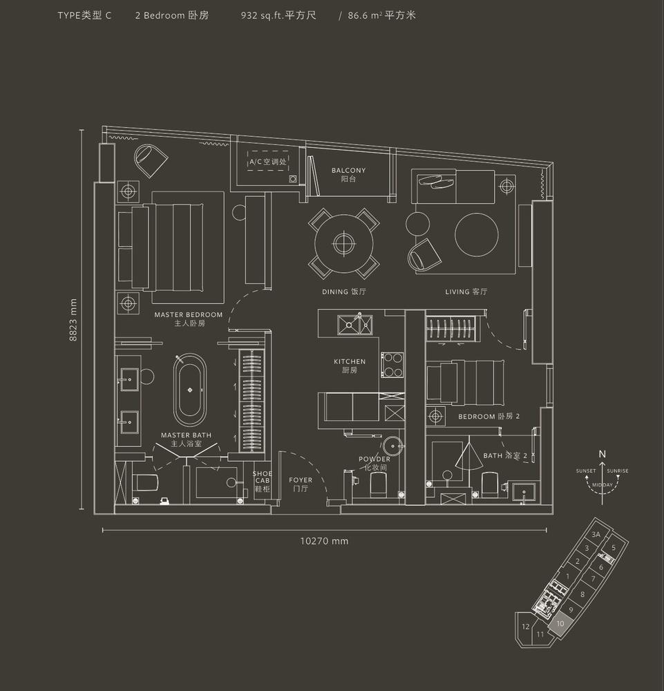 YOO8 serviced by Kempinski @ 8 Conlay Type C Floor Plan
