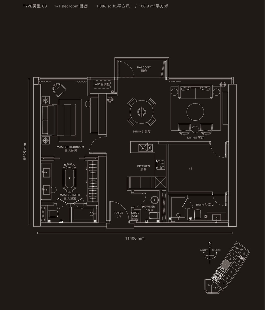 YOO8 serviced by Kempinski @ 8 Conlay Type C3 Floor Plan