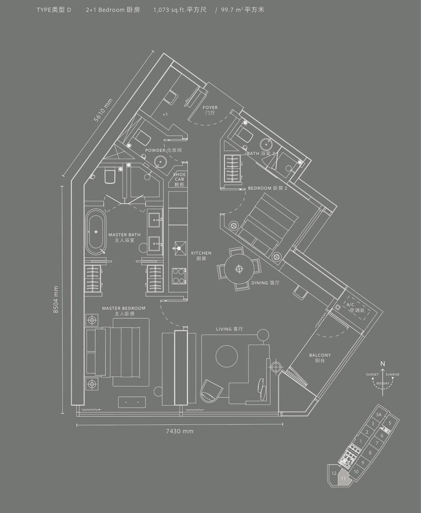 YOO8 serviced by Kempinski @ 8 Conlay Type D Floor Plan