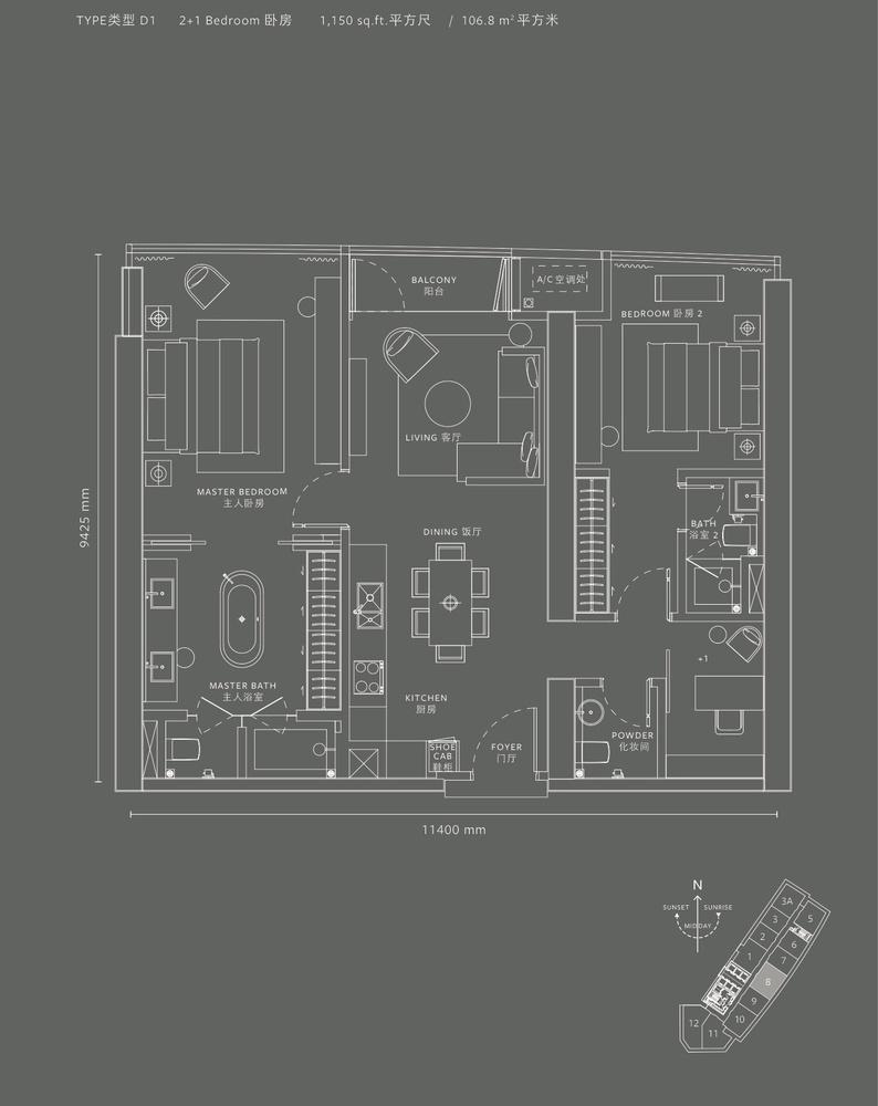 YOO8 serviced by Kempinski @ 8 Conlay Type D1 Floor Plan