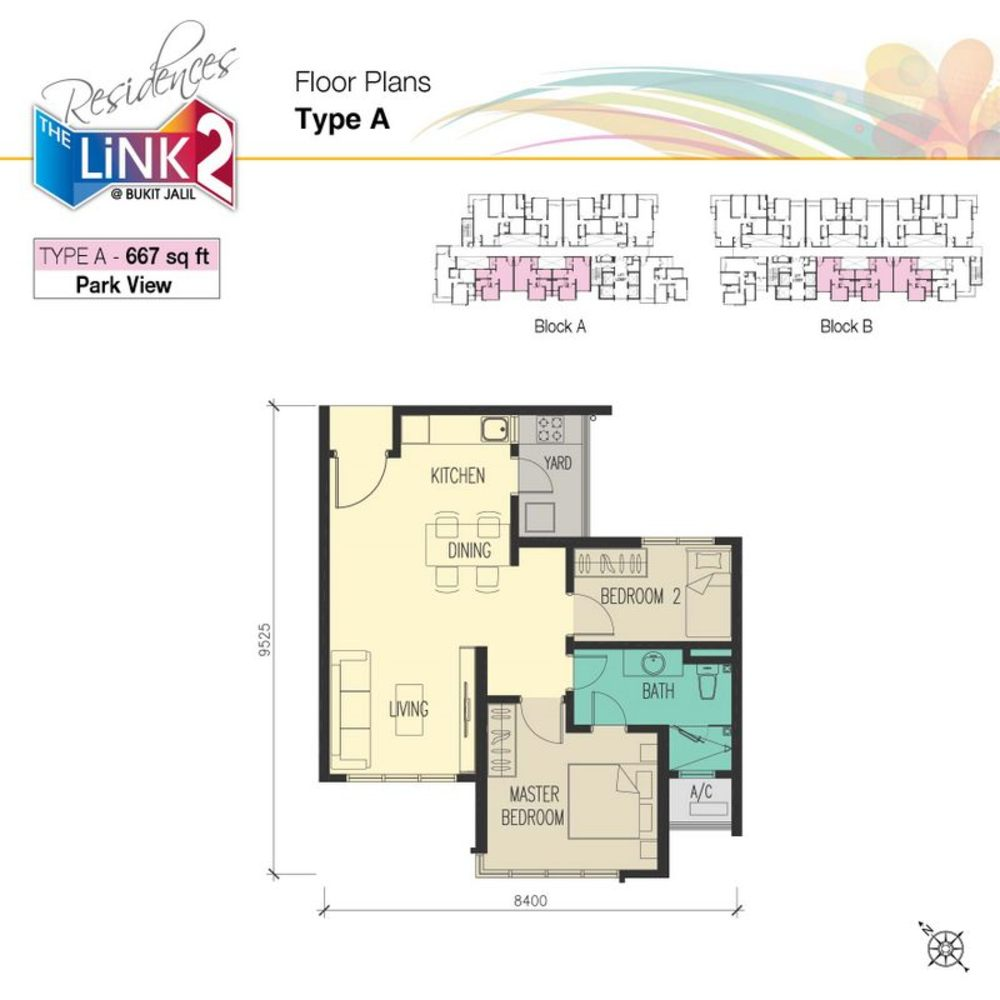 The Link 2 Residences Type A Floor Plan