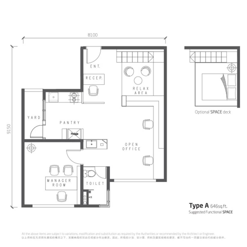 Manhattan @ Austin Heights Type A Floor Plan