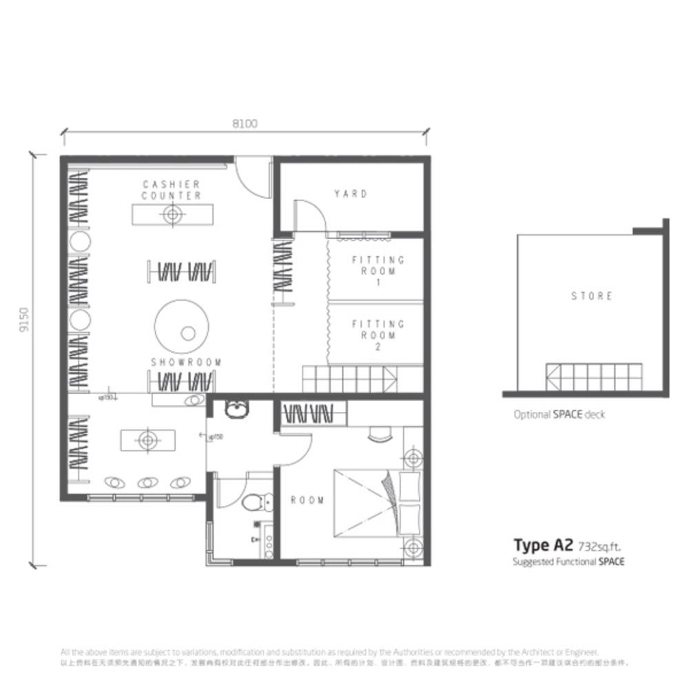 Manhattan @ Austin Heights Type A2 Floor Plan