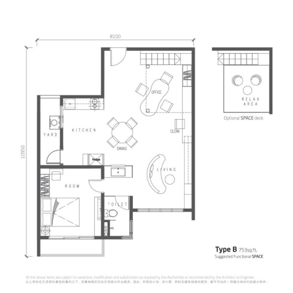 Manhattan @ Austin Heights Type B Floor Plan